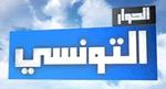 Hiwar Ettounsi Logo