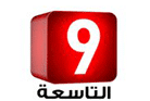 Logo attessia tv
